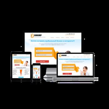 Создание сайта.виды сайтов.создание как сделать дополнительную языковую версию сайта